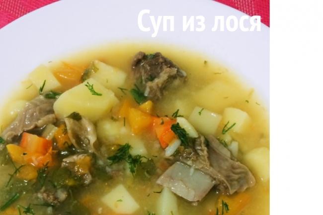 Напишу 2 рецепта с пошаговыми фотографиямиРецепты<br>Напишу оригинальные рецепты блюд. Пошаговая инструкция и развёрнутый рецепт. Яркие фотографии и оригинальный подход.<br>