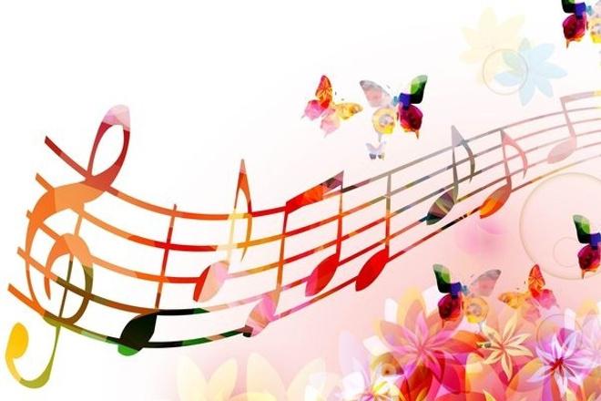 Напишу текст для песни или стихотворения 1 - kwork.ru