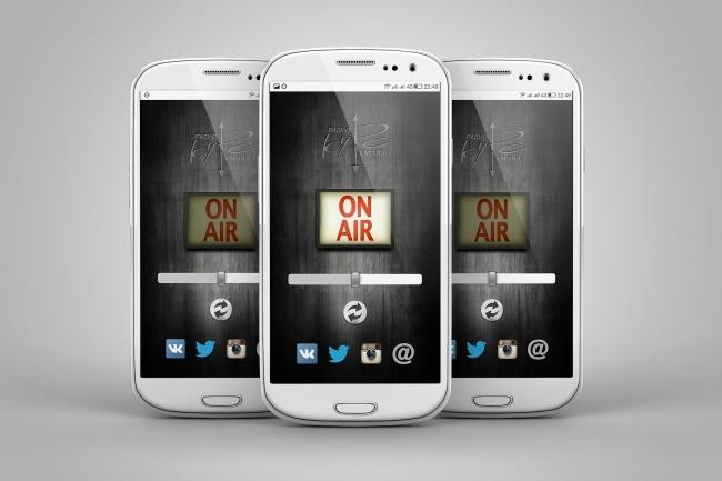Разработка простого радио-приложения для android 1 - kwork.ru