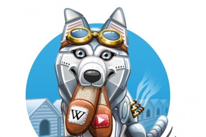 сделаю бота для Telegram 1 - kwork.ru