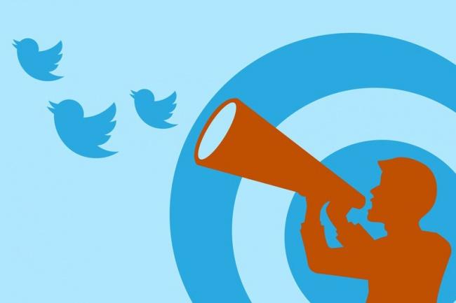 размещу рекламу в 4 крутых твиттера 1 - kwork.ru
