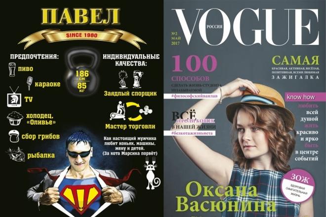 Постер, метрика, доска достижений 1 - kwork.ru