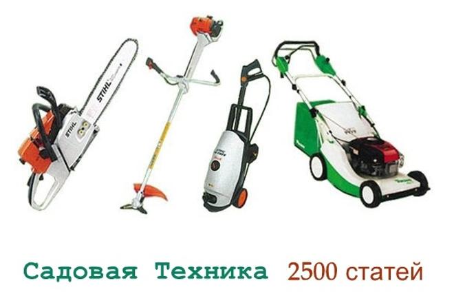 Всего за 500 рублей сайт по строительной технике с автонаполнением 22 - kwork.ru
