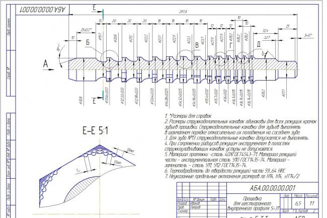 сделаю чертеж (машиностроение) 1 - kwork.ru