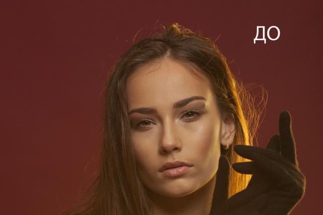 Ретуширую фото 1 - kwork.ru