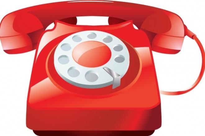 Продам рабочие номера для любых целейИнформационные базы<br>Продам 20 рабочих номеров для получения СМС для любых целей (в том числе регистрации в соц сетях). Быстро и качественно !<br>