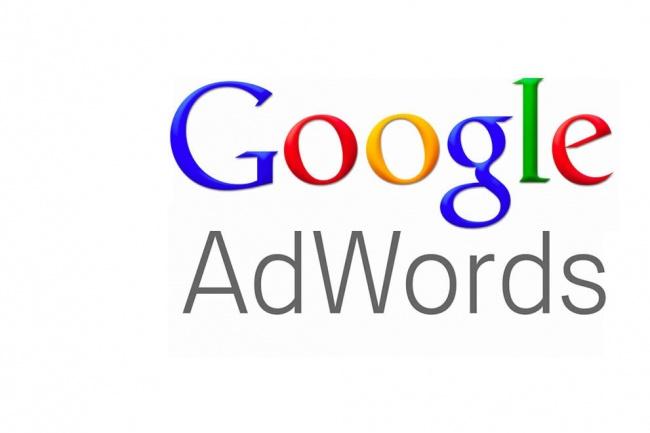 перенесу рекламу из Яндекса в Adwords 1 - kwork.ru