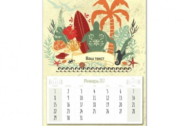 Создам 3 календаря на 3 месяцаГрафический дизайн<br>В мою обязанность будет входить создание 3-х страниц календаря. Календари могут иметь единый дизайн или же разный.<br>