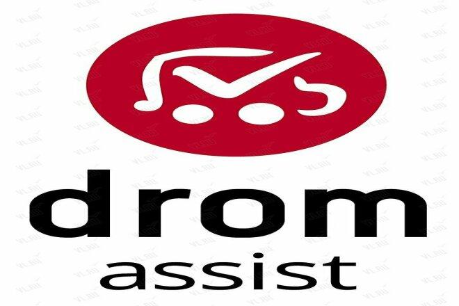 База email пользователей зарегистрированных на drom. ru 10 тыс 1 - kwork.ru