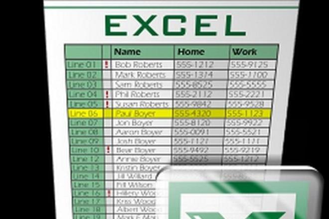 Работаю в Excel 1 - kwork.ru