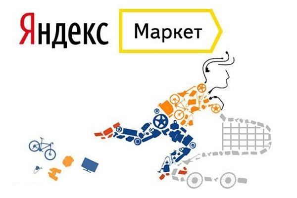 Яндекс Маркет. Ручной парсинг товаров 1 - kwork.ru