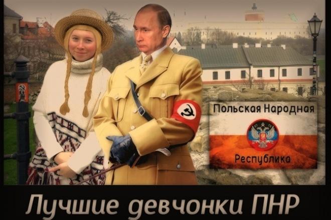 Обработка, ретушь, фотомонтаж ваших фотографий 1 - kwork.ru