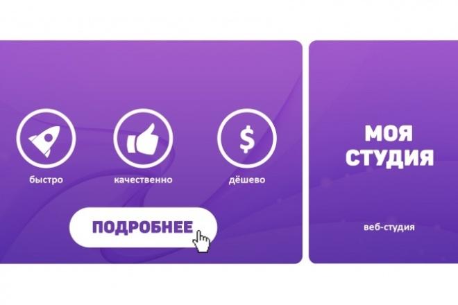 оформление группы в контакте на любую тематику 1 - kwork.ru