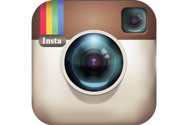 проведу аудит аккаунта Instagram 1 - kwork.ru