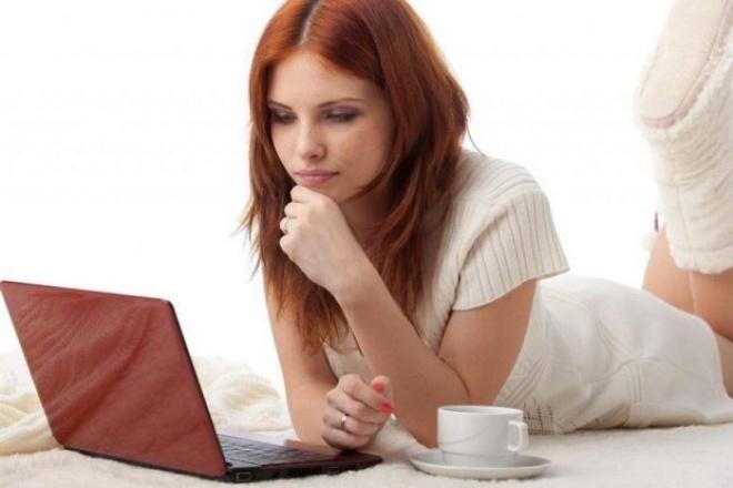 Ведение группы в социальных сетяхАдминистраторы и модераторы<br>Подборка текстов и картинок, фильтрация комментариев, обработка сообщения, подбор материала по теме группы.<br>