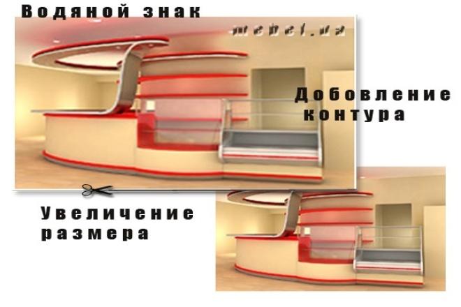 Сделаю адаптацию изображений для сайта до 200 шт 1 - kwork.ru