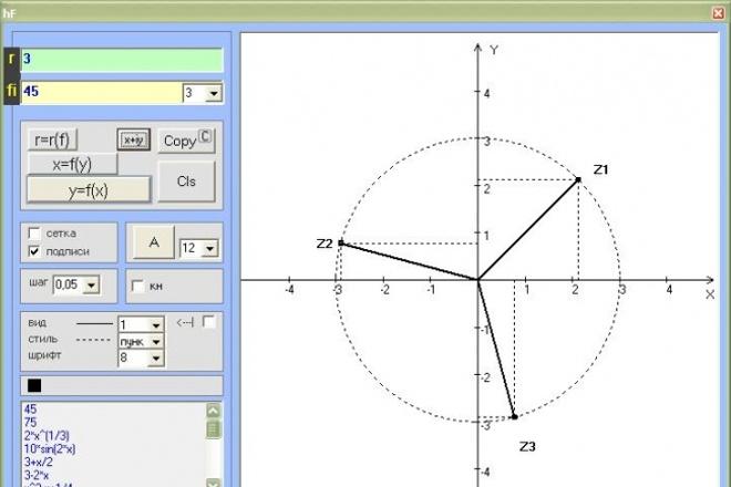 Обучу основам математики 1 - kwork.ru