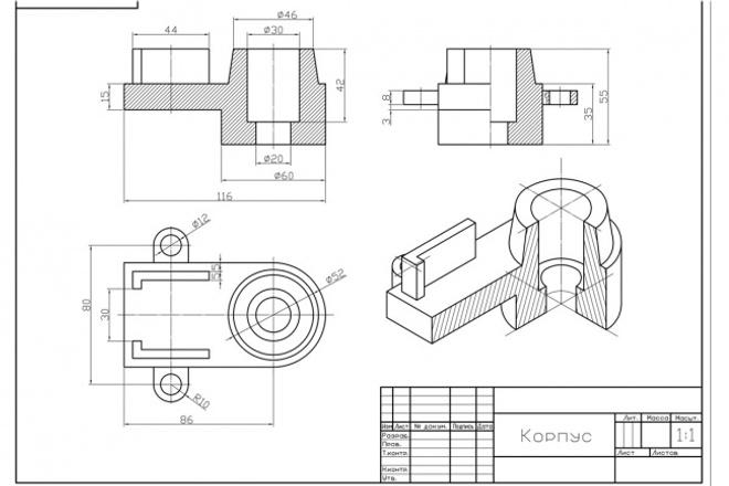 Сделаю чертёж на Компас 3D 16v, 3D модель, AutoCad2010Инжиниринг<br>Начерчу или оцифрую (т.е. переведу в векторный вид) ваши чертежи на компьютере в программе AutoCAD. Источник любой: эскизы, нарисованные от руки, фотографии из журналов, книг, сканированные чертежи в формате jpg. Выполню заказ за 1-2 дня в зависимости от сложности чертежа. Работаю на AutoCad2010, Компас 12LT, Компас 16V<br>