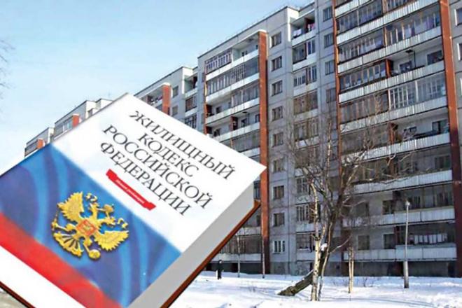 Юридические услуги в сфере жилищно-коммунального хозяйства 1 - kwork.ru