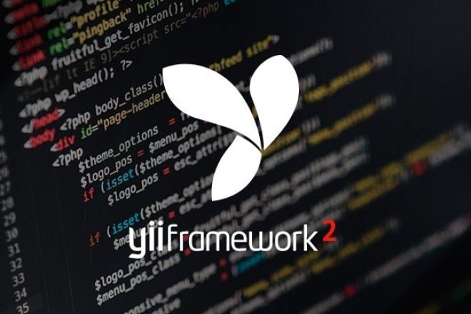 Разработка сайта на Yii2 1 - kwork.ru