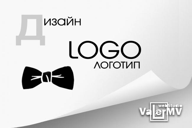 Оригинальный логотип для вашей компании или для вас лично 1 - kwork.ru