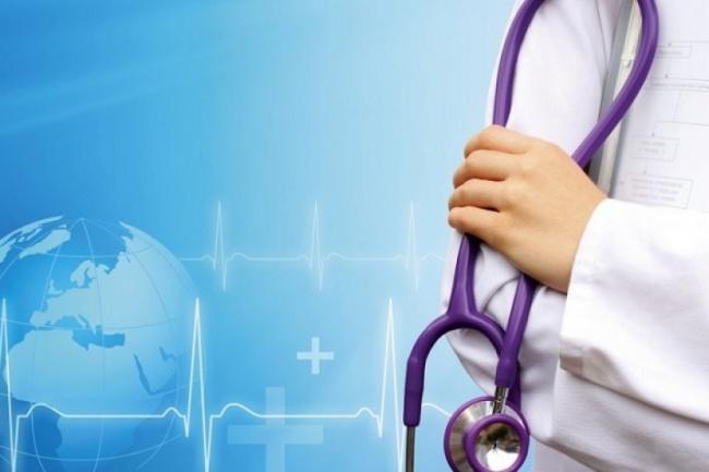 Реферат на медицинскую темуРепетиторы<br>Напишу реферат или доклад на тему медицины. Качественно и быстро. Реферат объемом в 12-15 страниц. Источником будут являться достоверные и авторитетные издания. Опыт работы 3 года.<br>