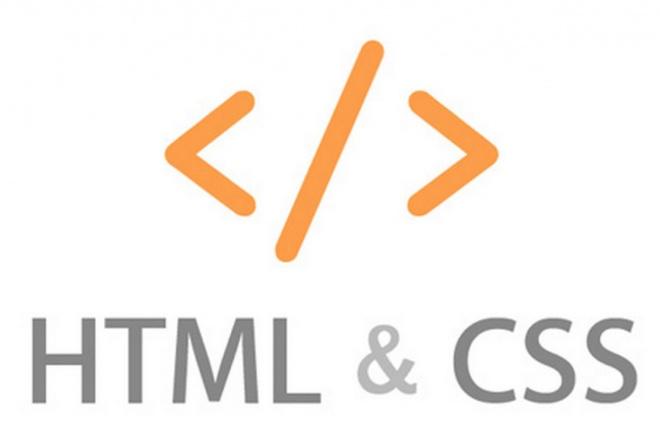html/CSS доработки 1 - kwork.ru