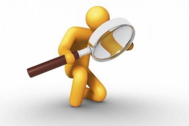 Парсер сайтов, интернет-магазинов. SCV файлыСкрипты<br>Парсинг товаров с интернет-магазинов, данных сайта. Наполнение и обновление товаров. Редактирование csv. Автоматизация обновления цен, характеристик, наличия товаров у поставщика (источник).<br>