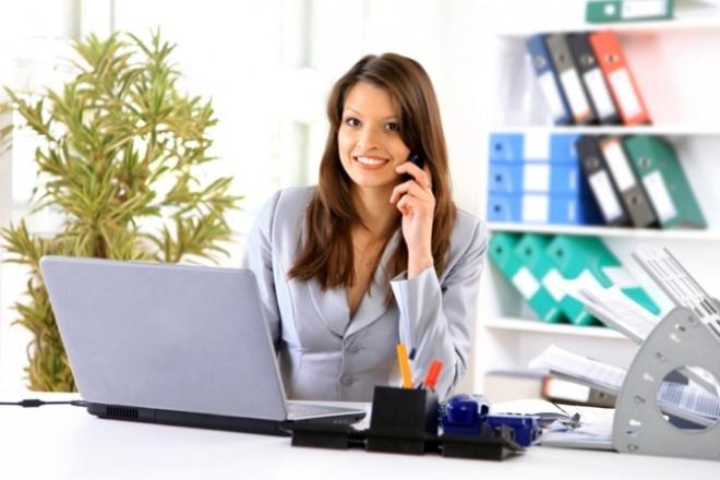 Помогу Вам с рутинной и нудной работойПерсональный помощник<br>Организую Вам свободное время. Помогу Вам с рутинной и нудной работой. Это может быть: 1.Регистрация на различных интернет-ресурсах; 2. Поиск информации; 3. Размещение Ваших объявлений; 4. Сбор базы сайтов; 5. Рерайтинг и постинг; 6. Другая работа, предложенная Вами. Зарегистрируюсь по форумам, добавлю в закладки, проставлю ссылки, найду фото, текст и тому подобное, обработаю документы. Предлагайте свои варианты. Все подробности можете узнать в личных сообщениях. Работаю в удобное для Вас время. Умею многое и новое быстро осваиваю. 1 кворк - 4 часа работы.<br>