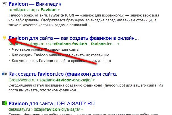 Значок вашего сайта 1 - kwork.ru