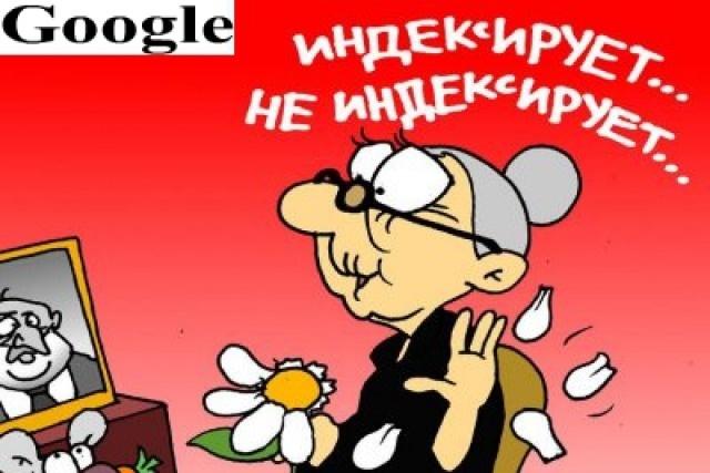 Добавлю ваш сайт,индексируемые ссылки 1 - kwork.ru