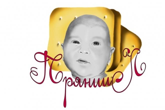 сделаю Ваш портрет 1 - kwork.ru