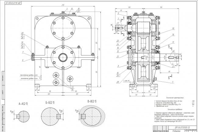Курсовые проекты и работы контрольные работы по Деталям машин и  Курсовые проекты и работы контрольные работы по Деталям машин и ТММ 1