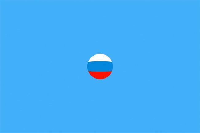 CMS Opencart 1.5x, 2.0x. РусификацияАдминистрирование и настройка<br>CMS Opencart 1.5x, 2.0x. Русификация - это: Установка русского пакета языка (админ - панель, магазин)<br>