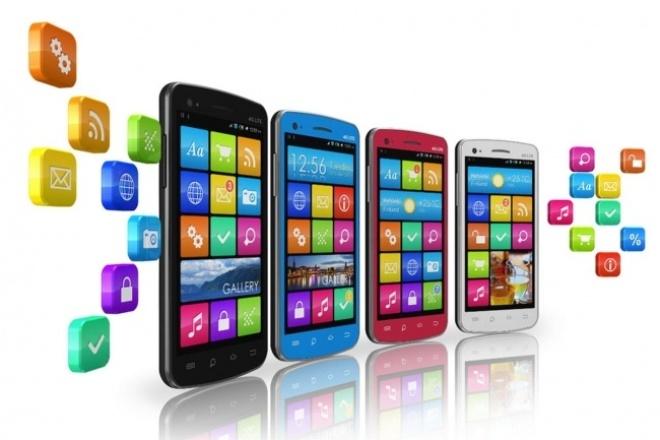 Разработка мобильных приложенийМобильные приложения<br>Об этом кворке Мы создаем приложение мобильные приложения для android, IOS. Мы находимся на местном и международном рынке уже 5 лет. Благодаря нашим специалистам мы сделали более 2845 проектов в России как за рубежом. Наш специалист работает над публикацией различных платформ и освоил несколько языков программирования (java, php, htlm, css и т. Д. ). Мы делаем приложения под ключ . Можем работать как с заключением договора, так и без. Наш лозунг: У нас приоритет для клиента, и мы убеждаемся, что он удовлетворен.<br>