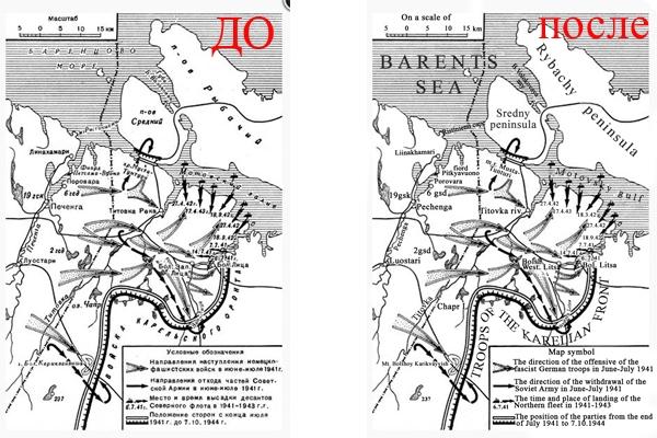 Переведу и или заменю надписи на карте или рисунке на другой язык 1 - kwork.ru