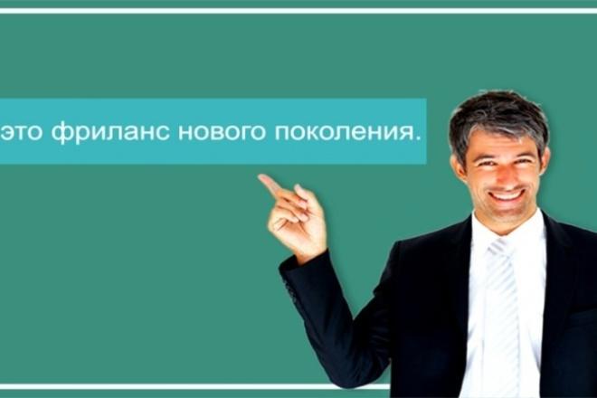 Создам промо-ролик 1 - kwork.ru