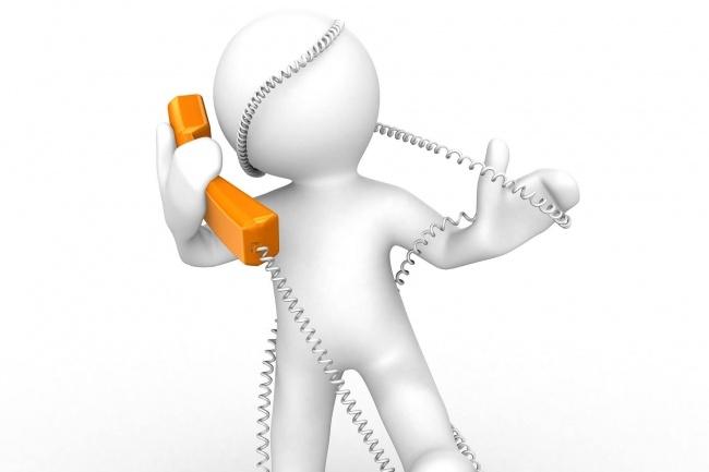 Соберу базу телефоновИнформационные базы<br>Соберу вручную по Вашей тематике базу телефонов предприятий и организаций (компании, магазины, рестораны и т. д. ). Поиск осуществляется из справочников и каталогов и находится в открытом пользовании в сети Интернет. Выгрузка базы в таблице Excel. Важно! Возможна географическая привязка поиска. Например, Вам необходимы телефоны всех банковских отделений Москвы и т. п.<br>