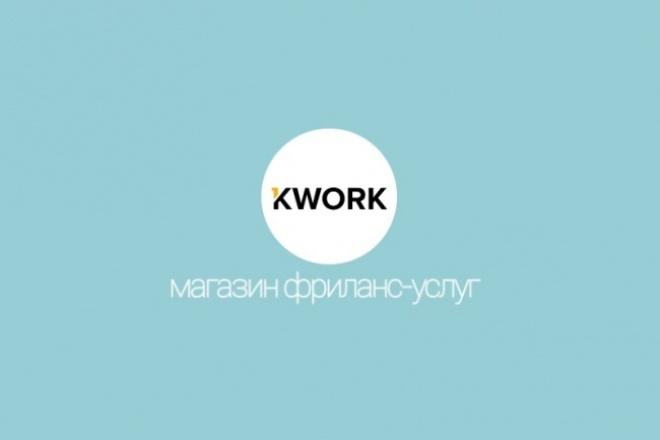 Minimal Logo 1 - kwork.ru