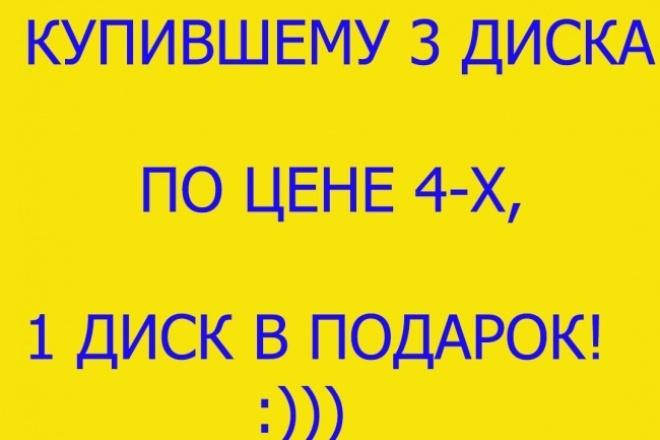 Разработаю механику акции 1 - kwork.ru