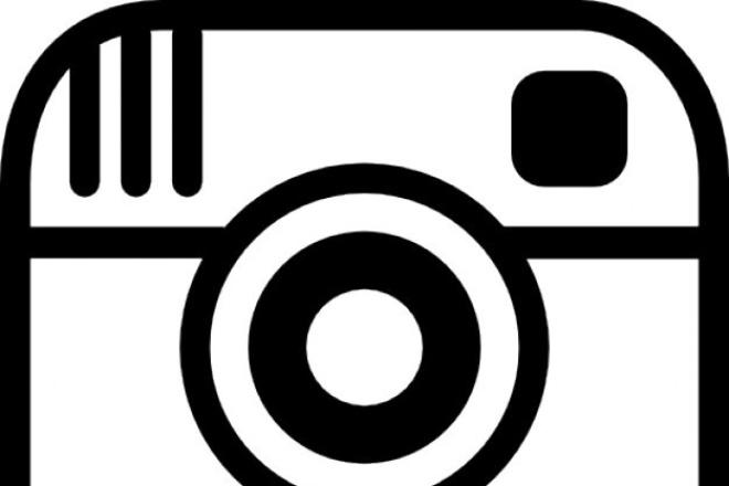 1500 живых подписчиков в ИнстаграмПродвижение в социальных сетях<br>Подписки выполняются в ручную живыми пользователями из России и стран СНГ. Профиль обязательно должен быть открыт. Скорость до 300 подписок в сутки. Гарантия 30 дней. Срок выполнения до 5 дней.<br>