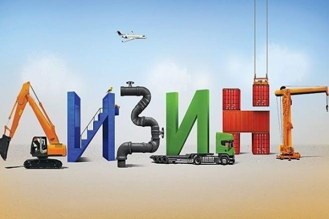 Проконсультирую по вопросам заключения договора лизинга 1 - kwork.ru