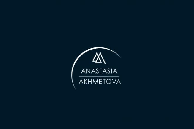 создам логотип в 3-х вариантах 2 - kwork.ru