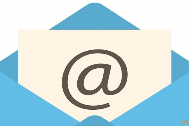Продажа баз для брутаИнформационные базы<br>Предоставлю 14 000 брут аккаунтов Mail. ru Доставка в течение часа. Гарантированное качество. Возможность получить выбора между RU и USA базой.<br>
