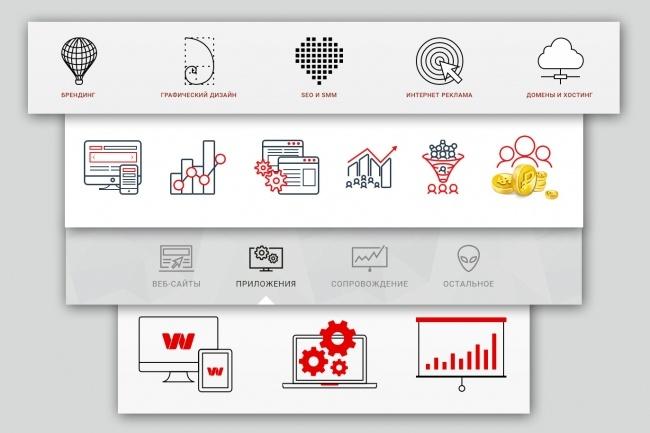 Стильные иконки на сайтБаннеры и иконки<br>Создам 5 иконок в нужном вам стиле Двухмерные Флэт Линией Пиксельные Монохромные Результат в png или svg Иконки создаю только в стилях, что есть в портфолио<br>