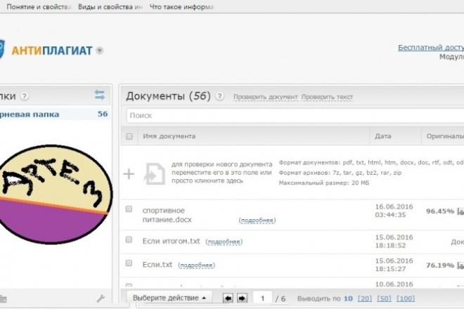 Заполню самым интересным 1 - kwork.ru