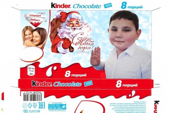 Дизайнерские обертки для шоколада и коробочки 1 - kwork.ru