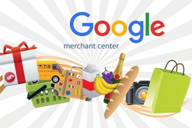 Сделаю выгрузку торгового каталога из 1-C Битрикс в Google Merchant 1 - kwork.ru