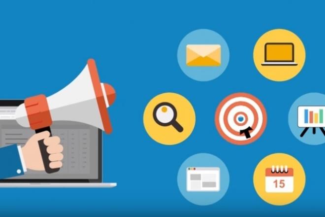 Увеличу продажи используя маркетингМенеджмент проектов<br>Персональный помощник по маркетингу в любых областях, например: 1. аудит мерчендайзинга магазинов 2. разработка уникального торгового предложения, аудит целей 3. интернет-маркетинг 4. улучшение продающих качеств сайта 5. рекомендации по методам продвижения 6. аудит рекламы 7. проверка репутации в интернете 8. аудит отдела продаж 9. аудит клиентской базы и crm и любые другие консультации по интересующей теме в маркетинге. Весьма вероятно, что ответ на вопрос Что и как делать? лежит на поверхности, но профессионалу он очевиднее, т.к. его ответ идет из опыта, теории бизнес-управления и незамыленного взгляда на вещи.<br>