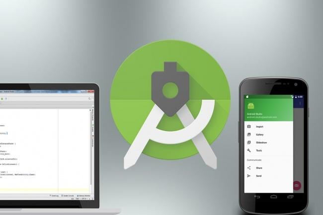 Разработаю мобильное приложение Android из одного экрана 1 - kwork.ru
